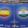 ESPAÑA Vs INDIA (16 de Febrero 2015) – Torneo Internacional 4 naciones de Hockey Hierba Valencia